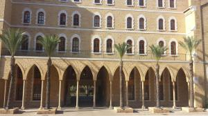 The American University of Beirut upon entering gate